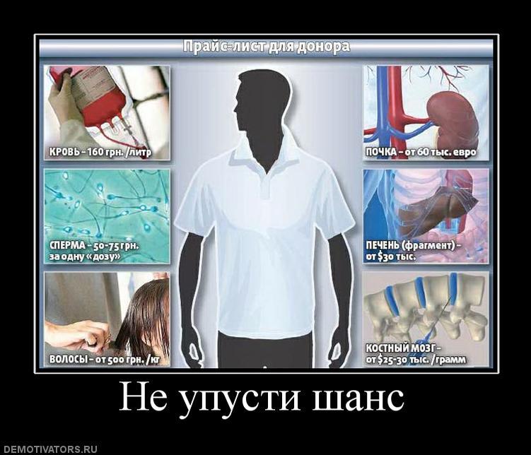 muzhiki-konchayut-tolpoy-spermoglotki